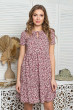 Рожеве квіткове плаття міні з коротким рукавом
