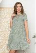 Ментолове літнє чарівне плаття з оборкою