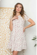Біле трендове плаття міні з ніжним дрібним принтом