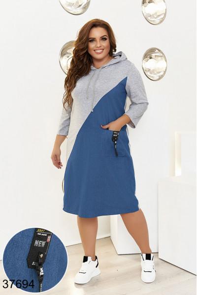 Сіро-синє затишне плаття в спортивному стилі