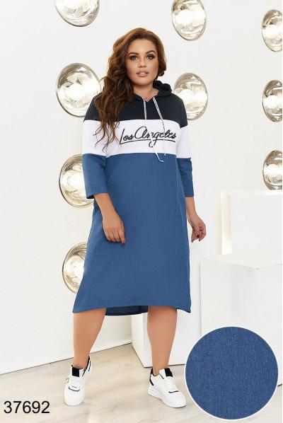 Оригінальне спортивне плаття в синіх тонах