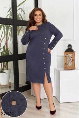 Синє універсальне повсякденне плаття для повних жінок