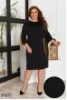 Чорне трикотажне плаття міді великих розмірів