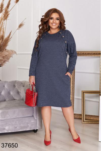 Синє жіночне плаття з гудзиками для повних жінок