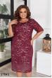 Бордове ошатне гіпюрове плаття великих розмірів