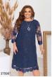 Синє вечірнє плаття міді для жінок з апетитними формами