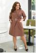 Жіночне плаття міді кольору капучіно