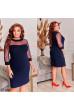 Синє привабливе плаття для жінок з апетитними формами