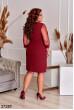 Бордове гламурне плаття великих розмірів
