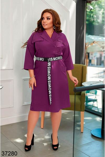 Універсальне яскраве плаття кольору фуксія