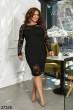Чорне вечірнє плаття для жінок з пишними формами