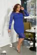 Вечірнє плаття кольору електрик великих розмірів