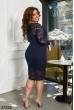 Темно-синє стильне гіпюрове плаття міді