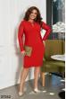 Червоне ефектне жіноче плаття великих розмірів