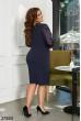 Темно-синє силуетне гламурне плаття