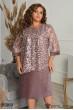 Бежеве святкове плаття міді великих розмірів