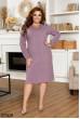 Рожеве витончене плаття міді для жінок з апетитними формами