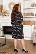 Чорне практичне плаття з принтом для повних жінок