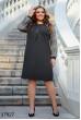 Сіре універсальне плаття на кожен день для повних жінок