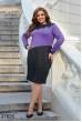 Фіолетово-сіре жіночне стильне плаття на кожен день