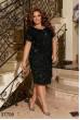 Чорне гламурне вечірнє плаття великих розмірів