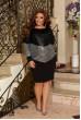 Срібно-чорне розкішне гламурне плаття великих розмірів