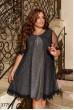 Сріблясте ошатне плаття для жінок з апетитними формами
