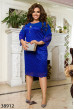 Нарядне яскраво-синє плаття з гіпюру для елегантних жінок
