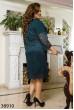 Смарагдове плаття з гіпюру для святкової події