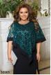 Довге нарядне плаття з декоративною накидкою смарагдового кольору