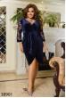 Велюрове темно-синє шикарне плаття великого розміру