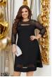 Чорне нарядне блискуче плаття міді великих розмірів