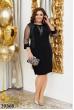 Чорне лаконічне привабливе плаття з принтом