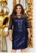 Темно-синє блискуче плаття для жінок з апетитними формами