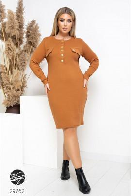 Жіноче лаконічне плаття яскравого кольору