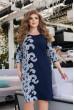 Синя оригінальна приваблива сукня-футляр