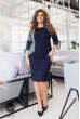 Синє жіночне трендове плаття для жінок з апетитними формами