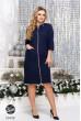 Синє універсальне плаття великих розмірів
