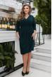 Зелене жіночне плаття міді на запах
