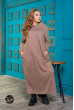 Бежеве комфортне просторе плаття міді