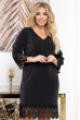 Чорне люрексове плаття з мереживом для повних жінок