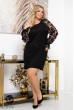 Чорне гламурне пухнасте плаття великих розмірів