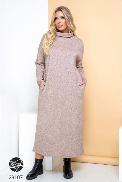 Бежеве повсякденне тепле плаття великих розмірів