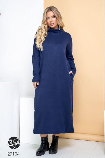 Синє мінімалістичне однотонне плаття