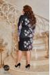 Темно-сіре ангорове плаття з квітковим принтом