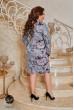 Сіра чарівна відверта сукня великих розмірів