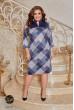 Синє практичне плаття в бузкову клітку