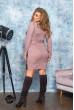 Рожеве оригінальне плаття в клітинку для повних жінок