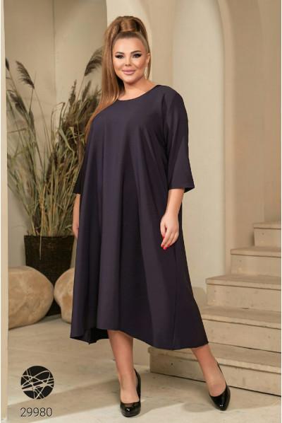 Синє модне повсякденне плаття трапеція