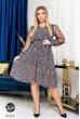 Чорна ніжна сукня міді з блакитним квітковим принтом